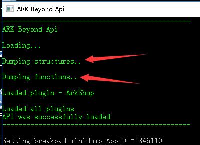 ARK: Server API V2 5 - Page 3 - General Discussion - ARK - Official