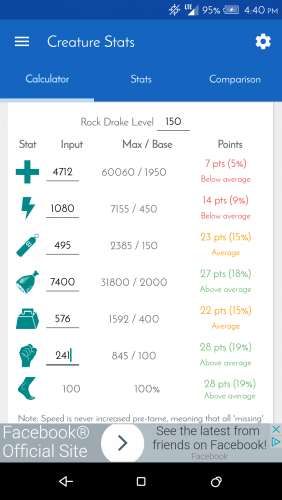 Screenshot_20180120-164037.png